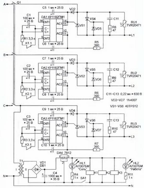 yaskawa schematic igbt